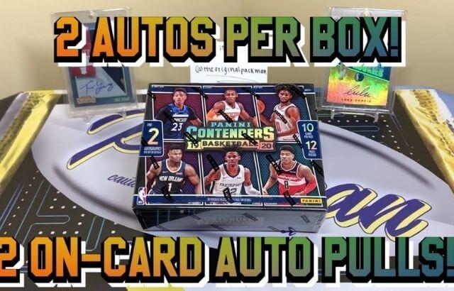 best basketball card box